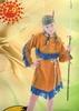 indienne 7/9 ans panoplie Deguisement