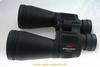 Jumelles 12x60 grand angle binocular