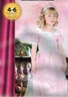 Princesse rose 4/6 ans deguisement costume